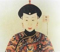 道光 【道光是清宣宗道光皇帝的年号(1821—1850)。清宣宗道光(成)皇帝(1782-1850年),名爱新觉罗·绵宁后改为爱新觉罗·旻宁,满族。嘉庆病死后继位,是清入关后的第六个皇帝,在位28年。病死,终年69岁,葬于慕陵(今河北省易县西)】 - zyltsz196947 - zyltsz196947的博客
