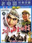 中国禁播恐怖电影