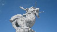 龙年说龙——龙生九子1 - 被风吹过的夏天 - 云在青山月在天