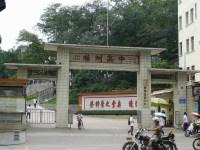 广西梧州高级中学02图片