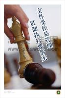 ISO9000 - 青山妩媚 - 青山妩媚