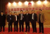 国家科学技术进步奖部分单位授奖