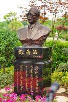 施南池铜像