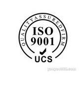 ISO9001标志