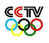 更将有7个中央台下属频道转播奥运会图片