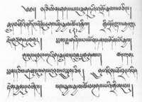 藏文 - zyltsz196947 - zyltsz196947的博客