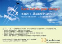 open-0604百度云
