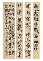 隶书金粉《道德经》(局部) - 塬上人 - shuhaimozhi 的博客