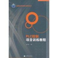 基本编程规则和编程方法  一,逻辑指令编程基本规则  二,典型控制程序图片