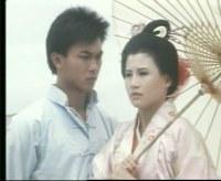 1982 神雕侠侣 武修文 张彻 傅声,郭追,黄淑仪,文雪儿 1983 六指琴魔图片