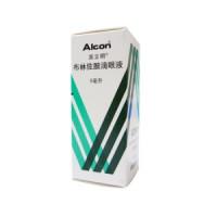 进口药品注册证号h20020219