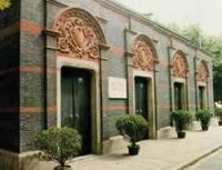 红色之旅 上海一大会址