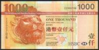 港币1000元钞票的其中一款