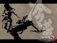 流星蝴蝶剑 - 矿山机械 - 矿山机械 破碎机 制砖机