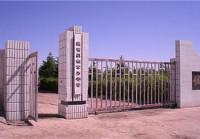 余字乡中学坐落于乾安县东北部图片
