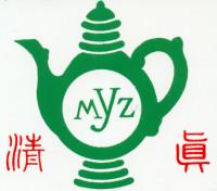 """""""(注:中文翻译为""""穆斯林食品"""