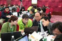 云南企业家参加公司网络营销培训现场