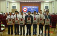 中国名牌表彰大会