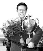 容国团1959年,在第25届世界乒乓球锦标赛上,容国团为中国夺...