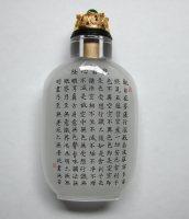 [转载]《中国书法》百家讲坛第六讲欧阳询图片