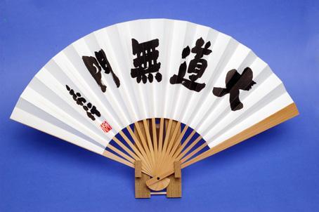 2009年5月8日6时病逝于东京,享年83岁  藤泽秀行名誉棋圣一生夺冠