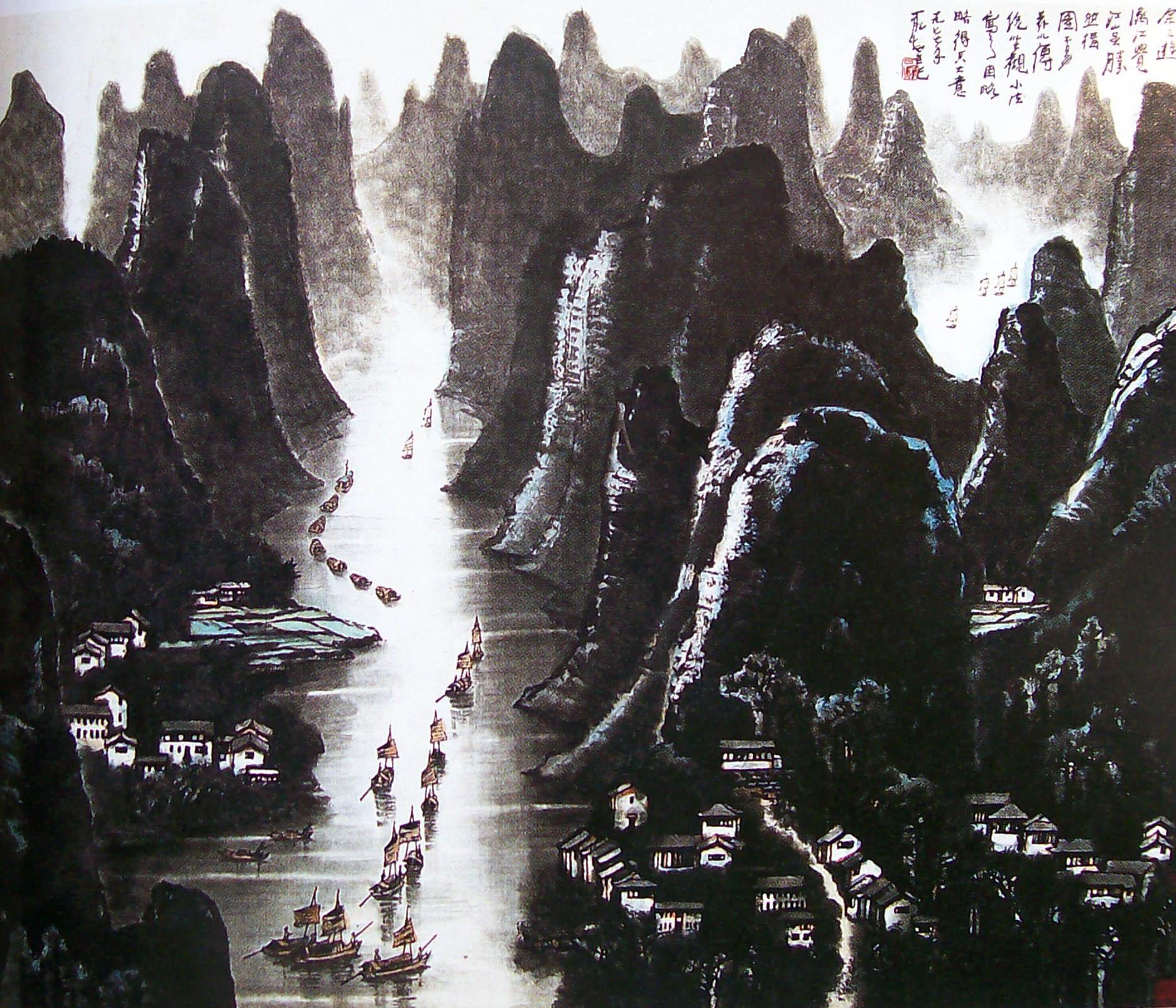 李可染先生中国画作品