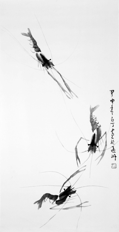 虾:齐白石画作图片