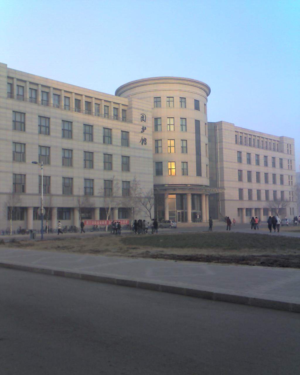 中国东北农业大学远程教育报名中心