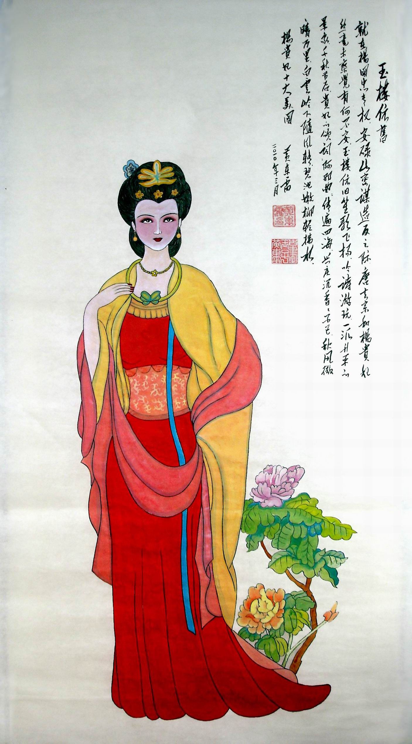 黄东雷经典工笔画 杨贵妃 -工笔画