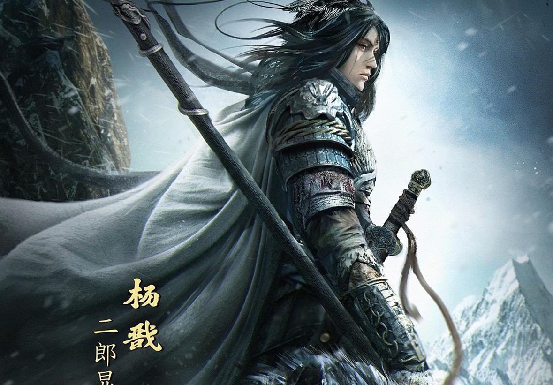 封神阐教三代最强弟子杨戬,大战截教三代最强余元,谁胜谁负?