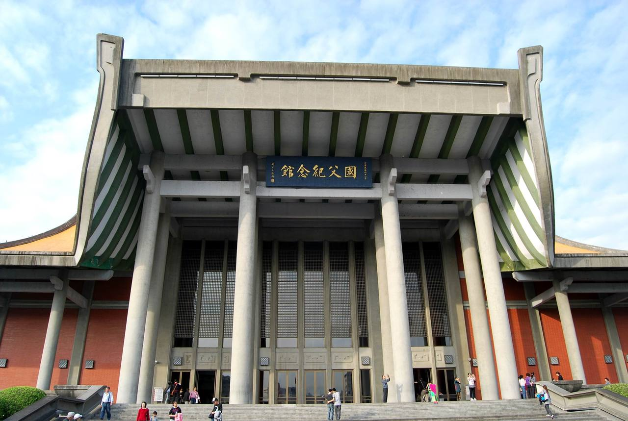 国父纪念馆大门