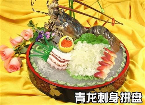 刺身青龙摆盘 刺身三文鱼摆盘造型 刺身龙虾摆盘图