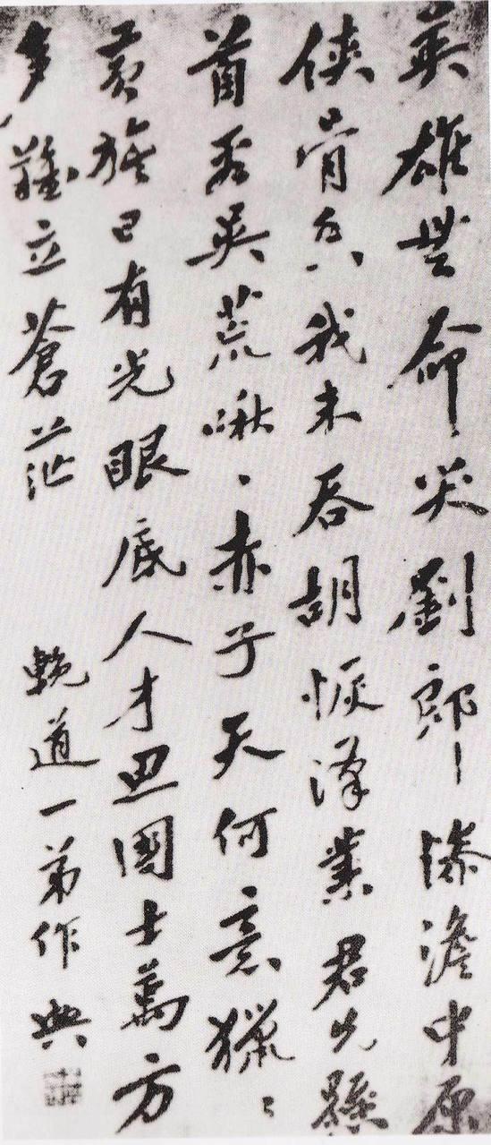 1907 06_08 �剧��_�惧害�剧�