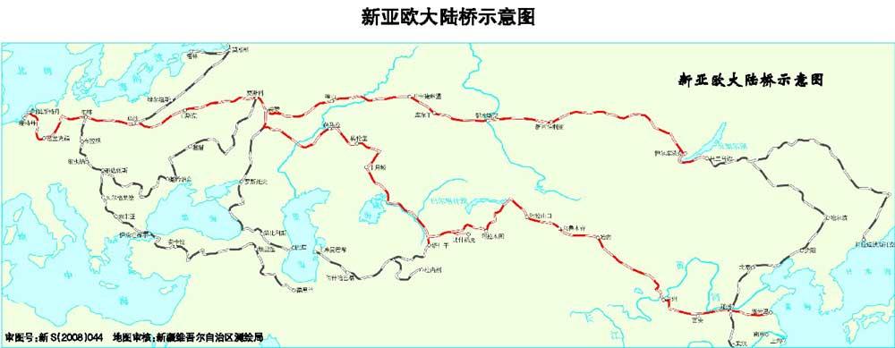 新亚欧大陆桥将实现便捷通关及新亚欧大陆桥简介图片