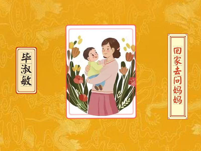体到精神缺失的伟大之处和自己的母亲之处,并够游戏自己的启发,是小学英语反思教学方法图片