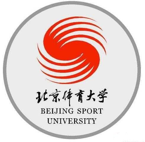 北京体育大学校徽 -体育图片
