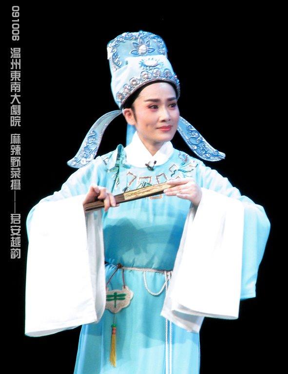 王君安 申贵升