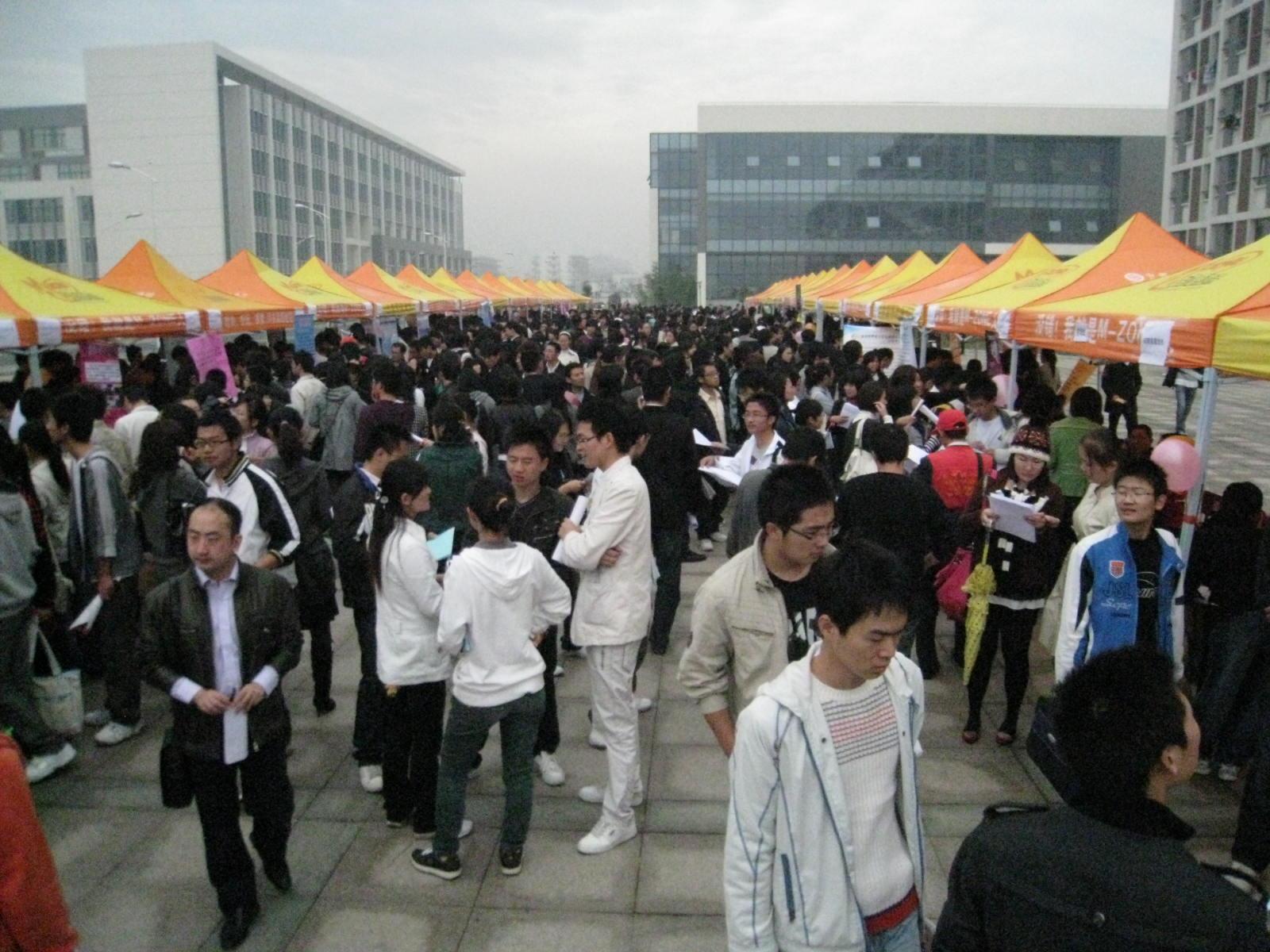 扬州大学大学生就业创业协会图片