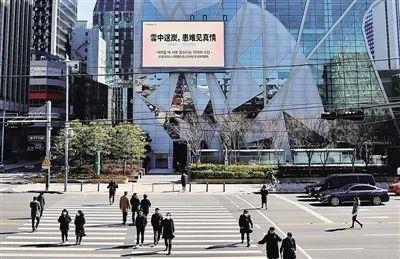 声援中国抗击新冠肺炎疫情