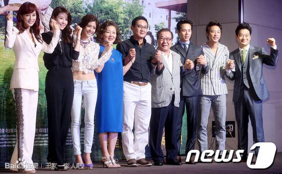 王家一家人45 韩剧王家一家人45 王家一家人国语版45