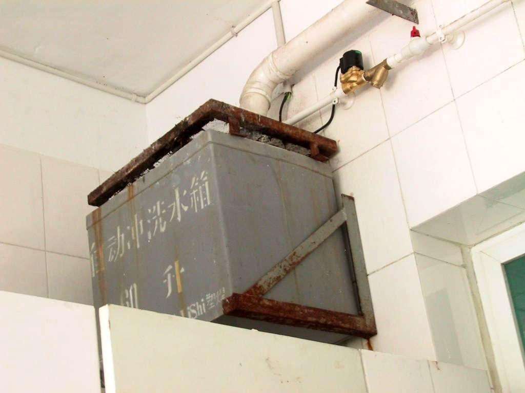 14度) 电磁阀工作功耗 <13w 进水管道口径 4分/6分 感应距离 吸顶图片