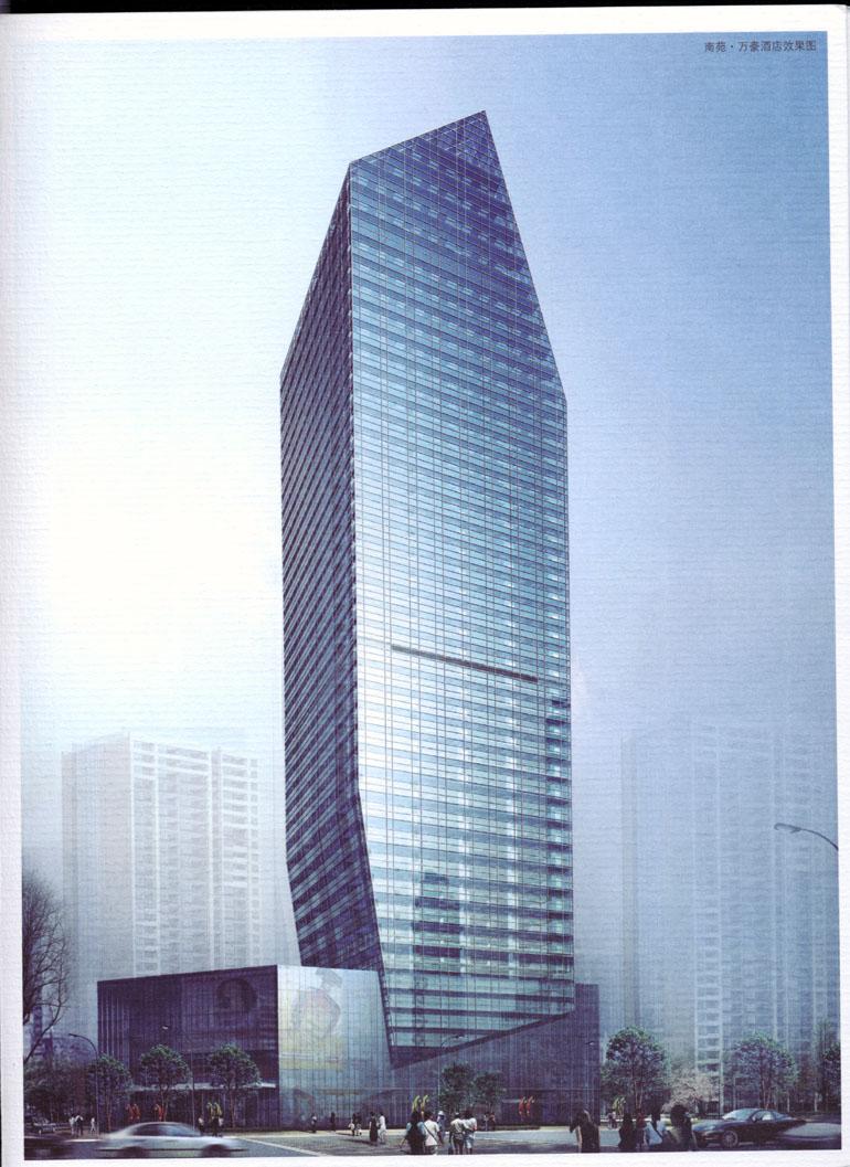 宁波南苑环球酒店自助餐15867550540图片