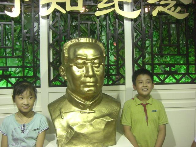 参观陶行知纪念馆照片