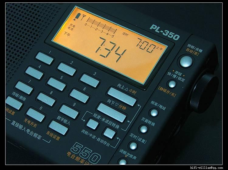 数字调谐收音机