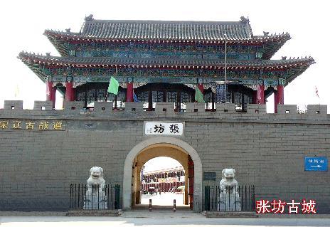 房山区琉璃河镇规划图_房山区张坊镇总人口
