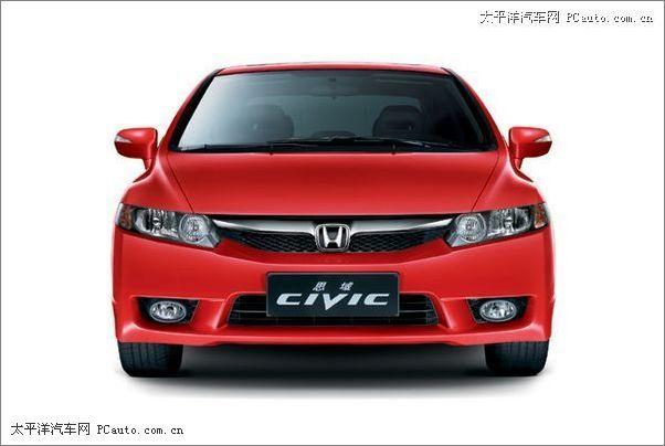 civic 新思域 汽车图片psd高清图片
