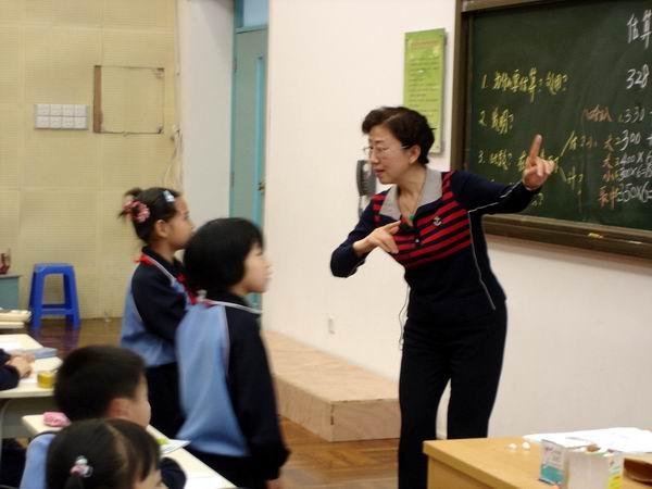 怎么学好英语 老师上课我都听不懂,怎么办 小学六年级图片
