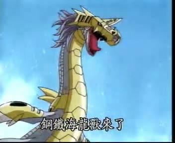 钢铁海龙兽和机械邪龙兽 高清图片