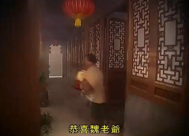 凤凰四重奏剧照13