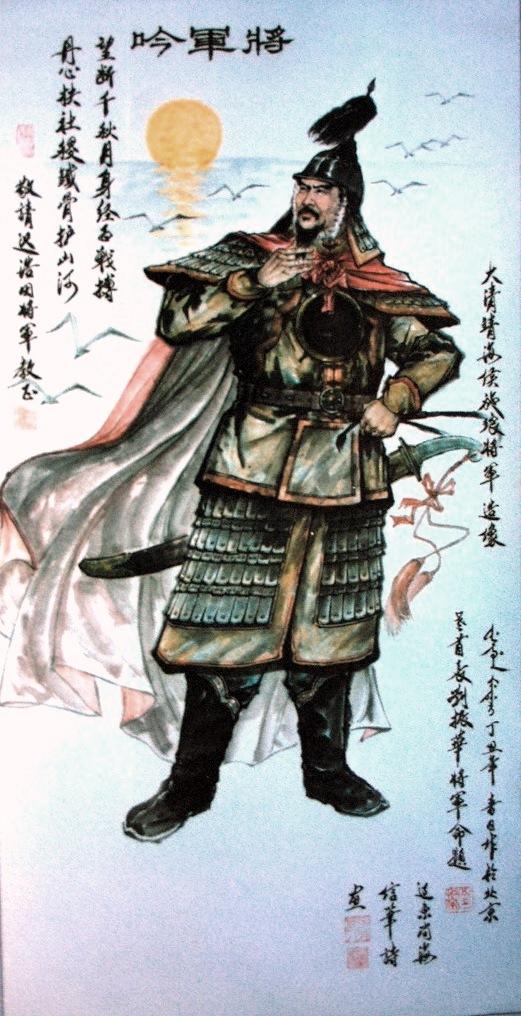 大清历代帝王图图片